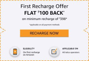 jio recharge offer amazon