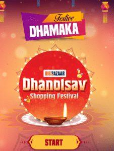 Big Bazaar Dhanotsav Shopping Festival game.