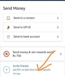 amazom pay upi invite friends