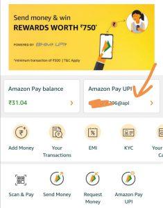 amazon UPI ID