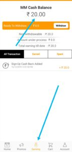 Milmila referral code (9D47AE). Get 20 MM cash 2