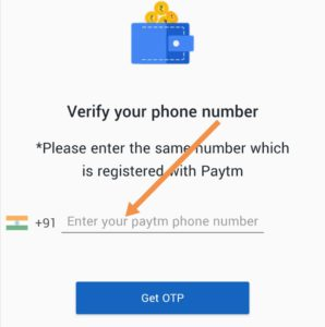 Register with mobile number in thinkpe