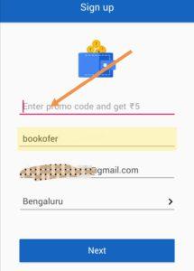 Apply referral code in thinkpe