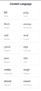 Select your language in the helo app