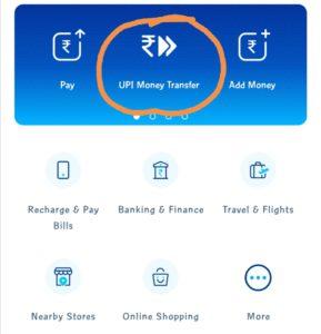 On home screen click on UPI MONEY TRANSFER