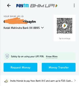 Know your paytm bhim upi id