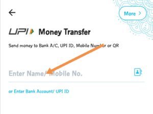 Enter your friends name are mobile number