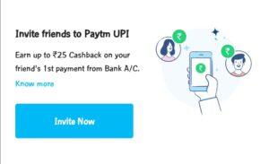 Paytm upi refer and earn