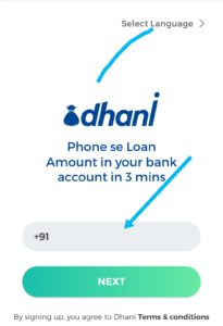 Enter your mobile number in dhani app