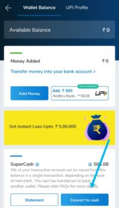 Convert to supercash to cash in Mobikwik