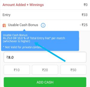 use Rs. 25 OR 10% of total entery fee per match