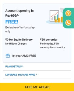 Free plan will be added to your account.