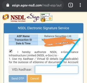 Verify your aadhaar with OTP