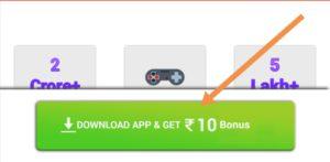 Download and get 10 Bonus