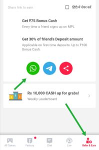 Click on Refer & Earn option. And share your refer code