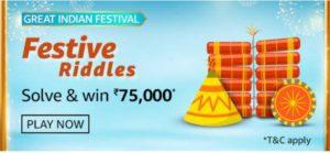 Win 75k amazon festive Riddles quiz answers