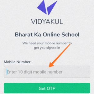 Verify your mobile number with OTP on vidyakul