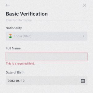 Enter your name and date of birth